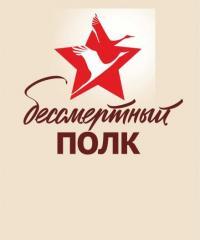 Воловиков Митрофан Карпович