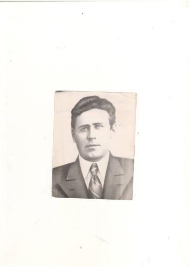 Иванов Василий Петрович