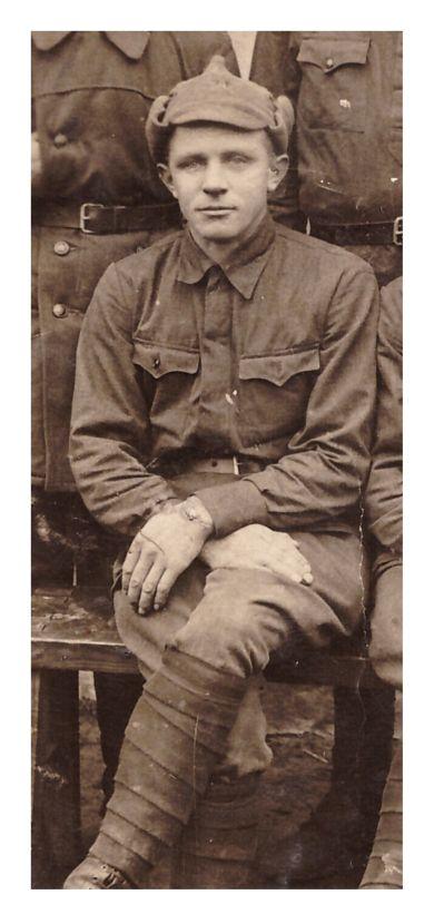 Голиков Алексей Михайлович