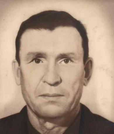 Агапитов Александр Гаврилович