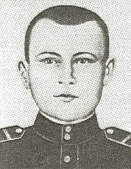Абросимов Михаил Романович