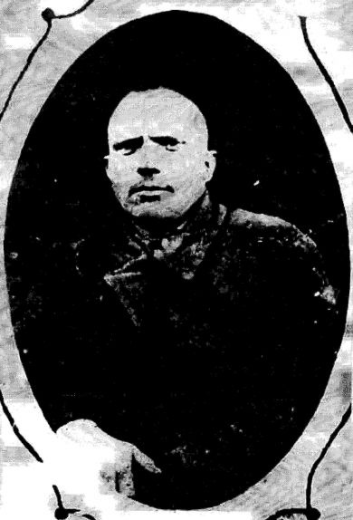 Тимошин Александр Иванович