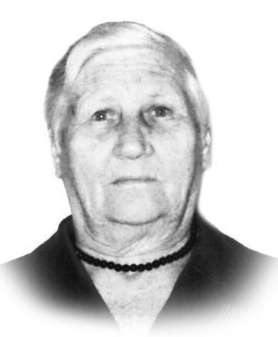 Бакина Вера Аркадьевна