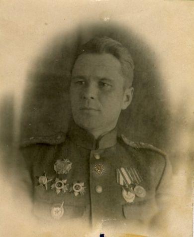 Комаров Степан Иванович