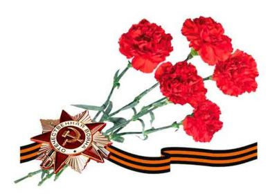 Савельев Николай Васильевич