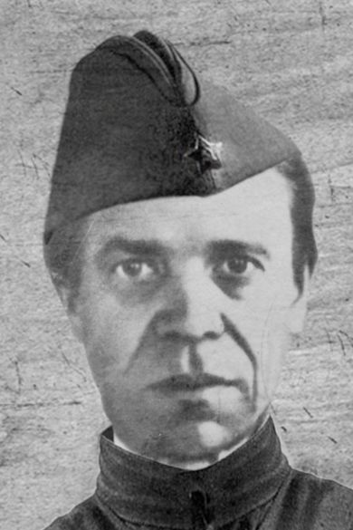 Гапонов Егор Иванович