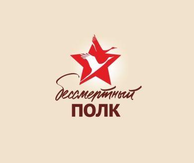 Грицык Максим Наумович