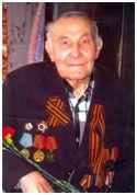 Юдин Иван Егорович