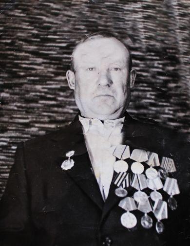 Трандасир Иван Афанасьевич