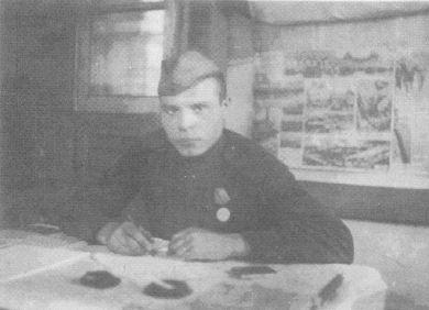 Егоров Степан Михайлович