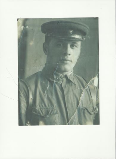 Фролов Григорий Сергеевич