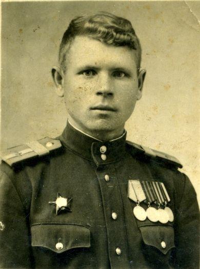 Ерофеев Григорий Иванович