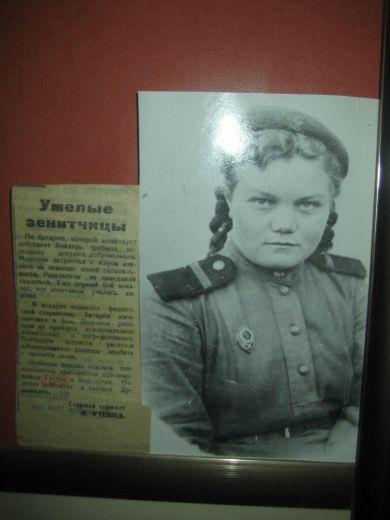 Гусева Лидия Васильевна