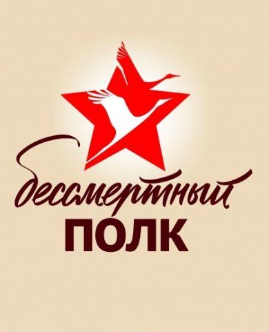 Русаков Виктор Иванович