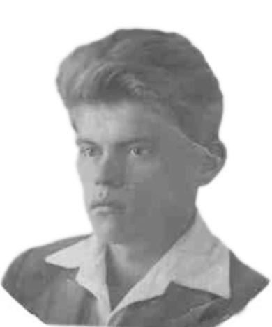 Соловьёв Анатолий Иванович