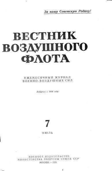 Ковалёв Степан Емельянович