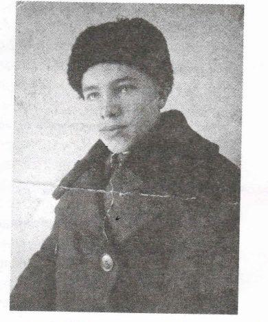 Клюбин Анатолий Александрович