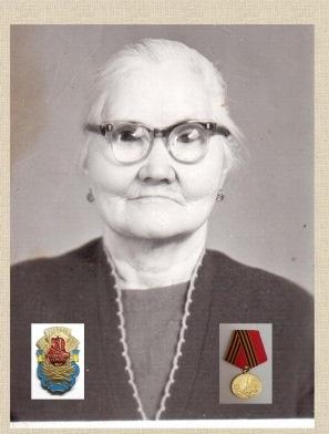 Рудова Татьяна Артемьевна
