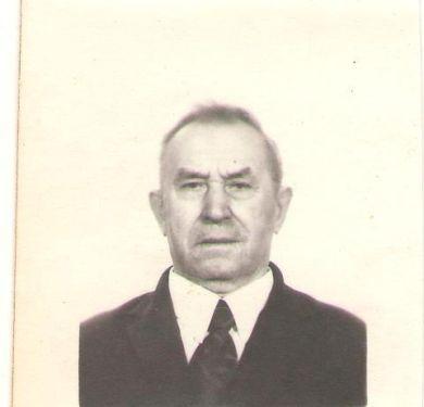 Минин Алексей Андреевич 1904-1997г.г.
