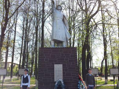 Клочков Иван Тимофеевич 1924 г.р.