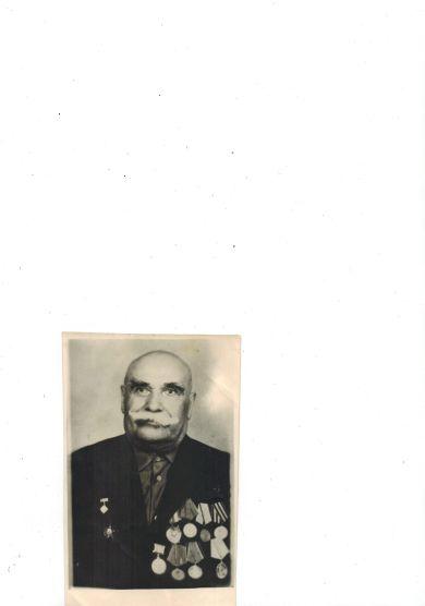 Алексей Дмитриевич Бондаренко