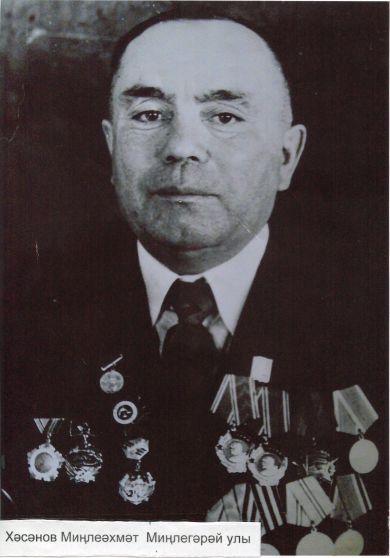Хасанов Минеахмет Минегареевич
