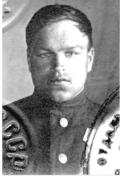 Домашний Василий Павлович