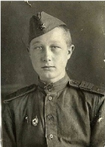 Туральников Владимир Иванович