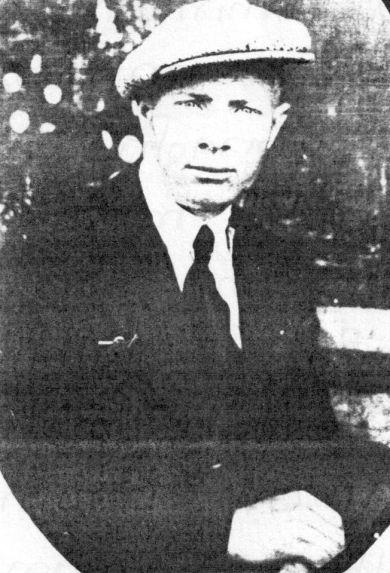 Малышев Сергей Афанасьевич