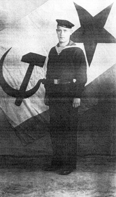 Малышев Александр Афанасьевич