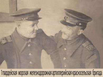 Мельников Александр Михайлович