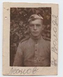 Леонов Владимир Петрович