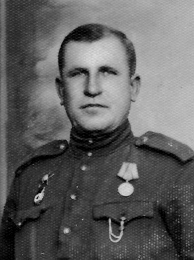 Лазарев Степан Васильевич