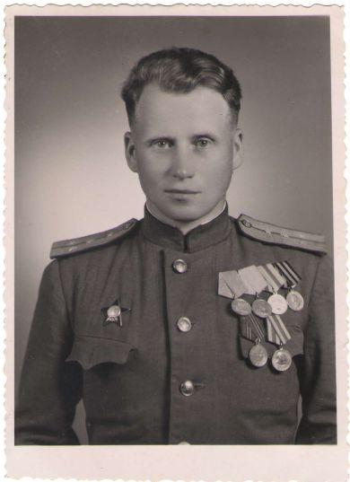 Дорогавцев Алексей Тимофеевич