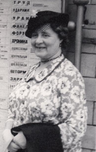 Шавырина Антонина Андреевна (1894-1970 гг.)
