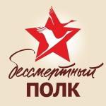 Фадеев Дорофей Михайлович