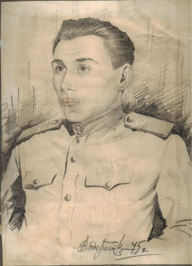 Плешаков Федор Егорович