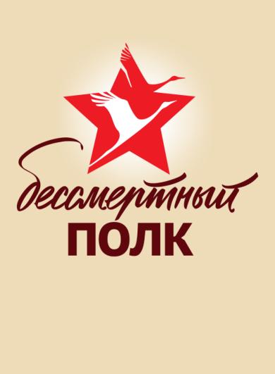 Уелданов Файзулла