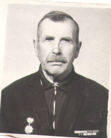 Ковальчук Дмитрий Васильевич