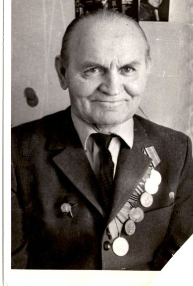 Любимов Сергей Захарович