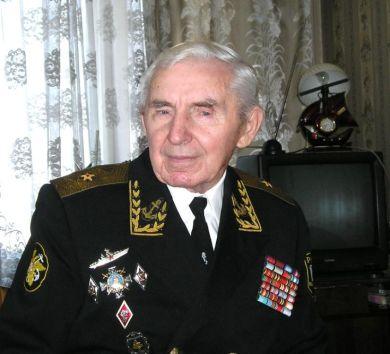 Гераськин Юлий Николаевич