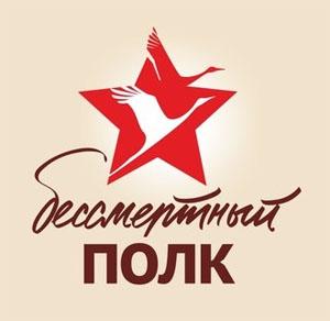 Вишникин Пётр Семенович