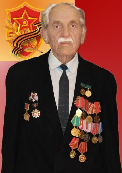 Артемов Иван Петрович