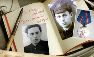Чекрыгин Константин Иванович