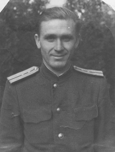 Трембач Владимир Викторович