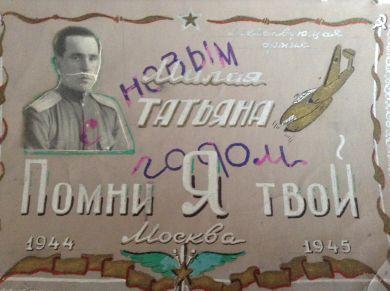 Костюк Виктор Андреевич