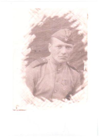 Максимов Пётр Иванович