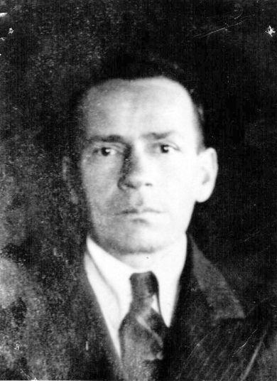 Царев Александр Иосифович, 1906 г.р.
