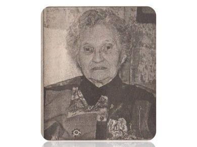Хатюхина Роза Михайловна