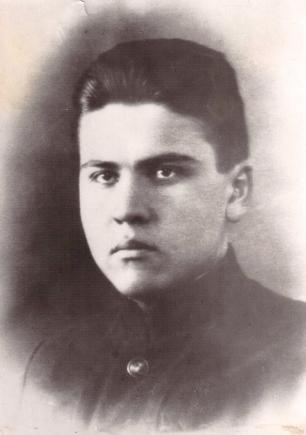 Богоявленский Алексей Петрович 1918-1941гг.